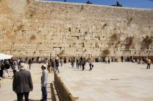 Jerusalem, Itkumuuri