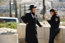 Jerusalem, laki ja laki