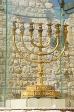 Jerusalem, menora