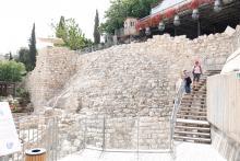 Perusmuuria Daavidin kaupungissa Jerusalemissa
