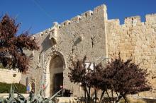 Jerusalem, Siionin portti