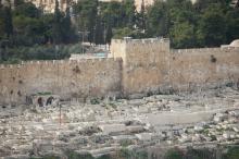 Jerusalem, temppelivuoren itäinen portti